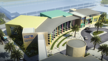 The new unit at NBK Children's Hospital ... an artist's impression.