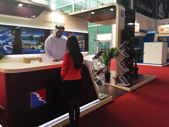 Hamriyah Free Zone stand at SteelFab.