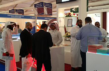 Arnon Plastic Industries participated at The Big 5 Saudi, which was held in Jeddah last month.