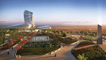 The King Abdulaziz Centre for World Culture ... an artist's impression.