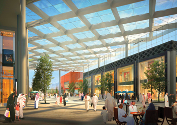 Noura Centre ... design to emulate the success of similar facilities in the region.