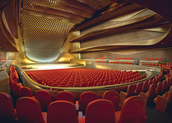 The concert hall at Shaikh Jaber Al Ahmad Cultural Centre ... stunning.
