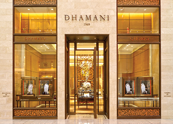 Dhamani 1969 ... stately entrance.