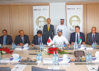 Officials at the Al Gharbia EPC signing ceremony.