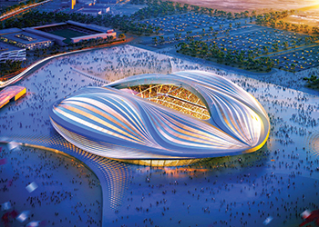Al Wakrah stadium ... work begins.