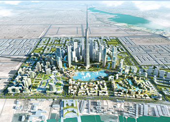 Jeddah Tower ... funds boost.
