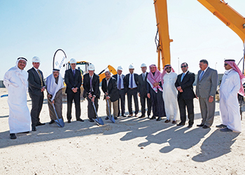 Officials at the ground-breaking ceremony.