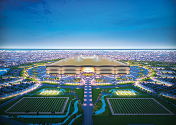 Al Khor Stadium.