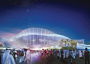 The Al Rayyan Stadium ... an artist's impression.