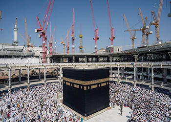 Expansion work on the Grand Mosque and other holy sites ... to be completed in about three years.