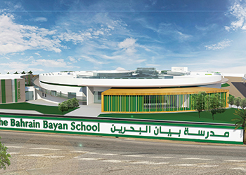 The Bahrain Bayan School Primary School ... sustainable design.