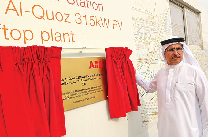 Saeed Mohammed Al Tayer, managing director and CEO of Dewa, inaugurates the plant.