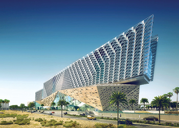 Kuwait Children's Hospital ... futuristic design.