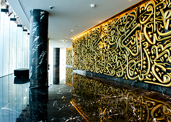 The JACC ... more than 8,000 sq m of calligraphy.