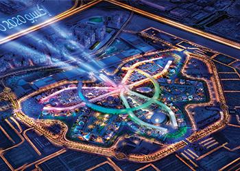 Expo Centre 2020 ... major development in Dubai South.