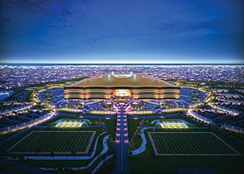 Al Bayt Stadium ... an artist's impression.