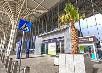 Madinah airport ... operated by Tibah Airports.