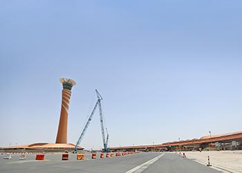 KAIA in Jeddah ... work under way.