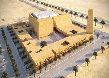Al Jabri Mosque .. set to be a landmark.