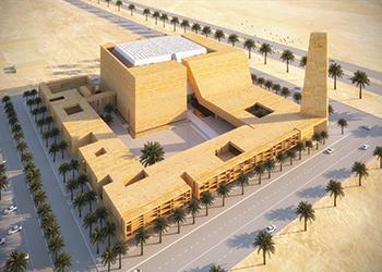 Al Jabri Mosque .. set to be a landmark.