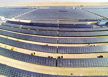 Mohammed bin Rashid Al Maktoum Solar Park ... a $13.6-billion project.