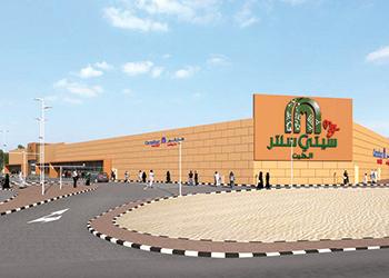 My City Centre Al Dhait ... to come up in Ras Al Khaimah.
