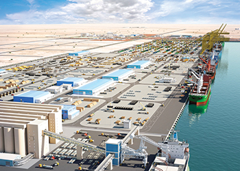 Hamad Port ... a rendition.