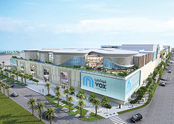 City Centre Al Jazira  ... scheduled for completion in early 2021.