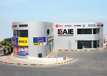 KAIE's facility is located in Tubli.