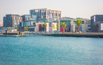 Al Seef ... shopping, dining, entertainment and tourism destination.