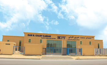 The IKKPF facilities in Dammam.
